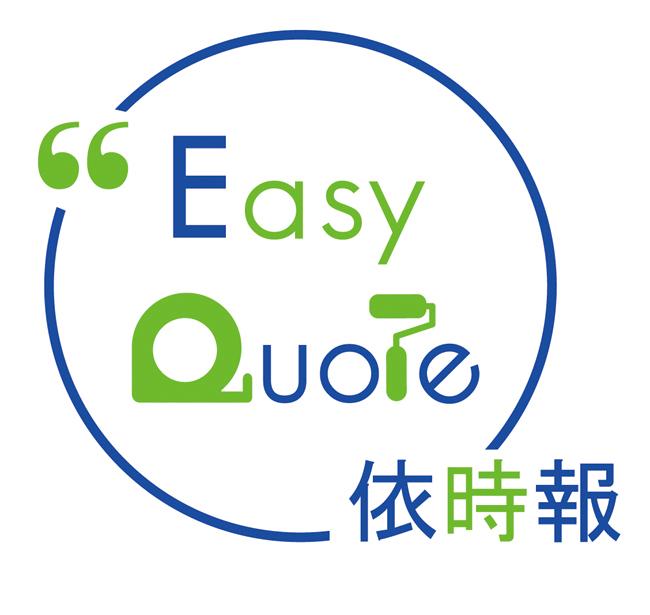 Easy Quote 依時報 - 網上自助裝修報價平台